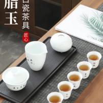 白瓷功夫茶具套装玉瓷茶具套装茶具礼盒送礼套装