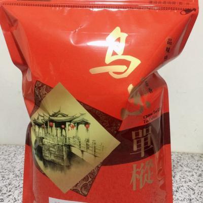 凤凰单枞茶乌龙茶凤凰单枞乌岽500g包邮