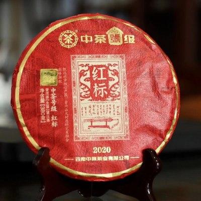 中茶红标,整提装,爱茶人收藏首选。