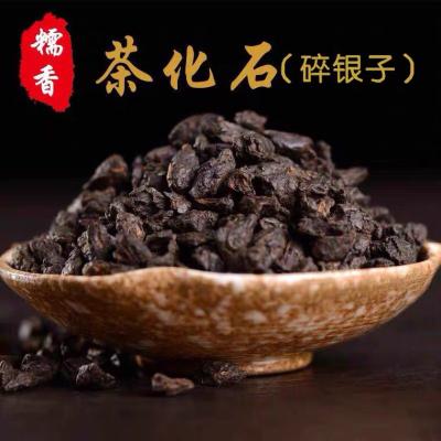 碎银子茶化石特级普洱茶云南古树糯米香茶叶熟普洱熟茶黑茶散装500g包邮