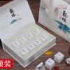 龙珠茶 普洱茶 景迈山古树一盒8粒,共一盒