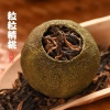 小青柑普洱茶景迈山古树茶一盒10粒共一盒