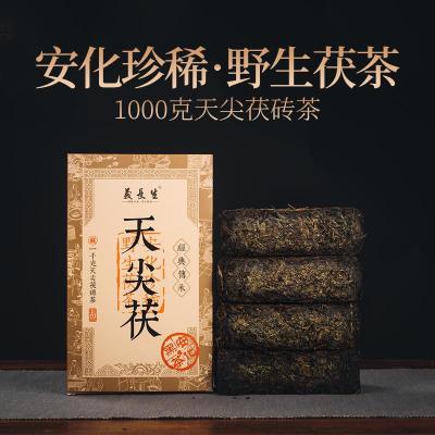 湖南安化黑茶金花一级天尖茯砖茶2斤
