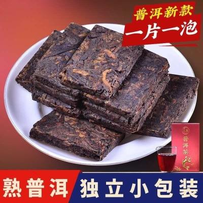 云南普洱古树熟茶7克小方砖一次一片便于冲泡,250克礼盒包装