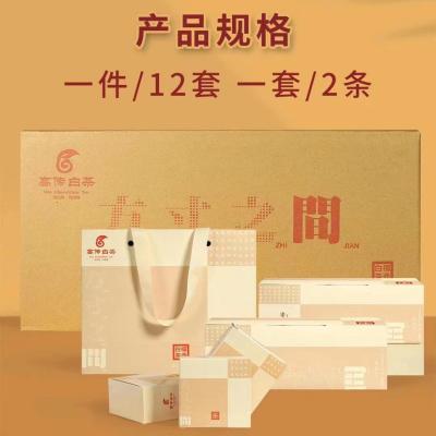 2013年福鼎白茶 高传小方块饼干茶一提两条 纯日晒茶