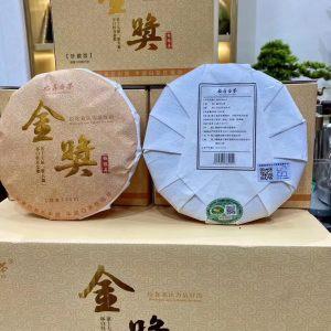 张天福杯第十七届2020年白牡丹金奖证件齐全带荣誉证书高品质白茶一饼