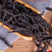 武夷山岩茶果香肉桂正宗大红袍茶叶正宗特级高档浓郁型乌龙茶500g