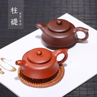 宜兴紫砂壶茶壶手工功夫茶壶泡茶120CC包邮