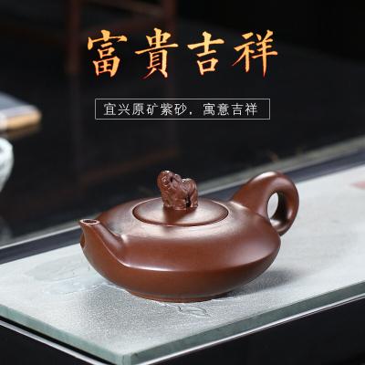 宜兴紫砂壶茶壶手工功夫茶壶泡茶壶170CC包邮