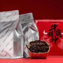 牛转钱坤·2021辛丑年纪念茶 选用2015磻溪老白茶 枣韵糯香·