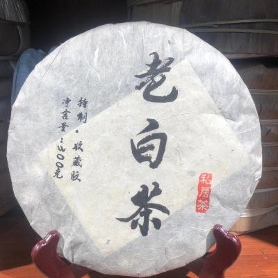 2009年老白茶 300克/饼 季节交换泡一壶老白茶