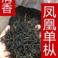 潮州凤凰单丛茶  清香250克散装
