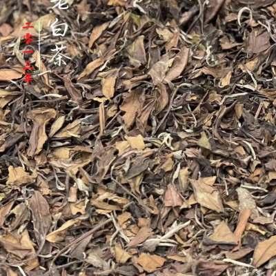 2013年山高日晒老白茶,条形舒匀展,茶香水甜