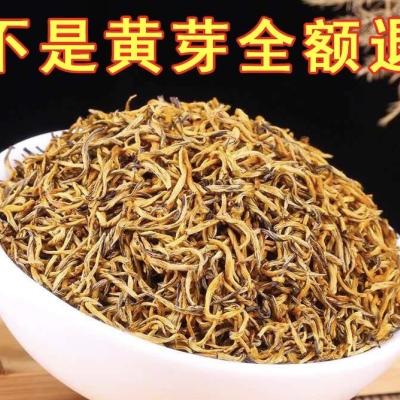 红茶茶叶 金骏眉特级正品 武夷山2021年黄芽新茶浓香型250g500
