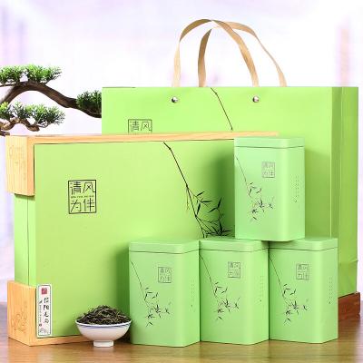 绿茶毛尖春节送礼高端礼品盒装春茶500g包邮
