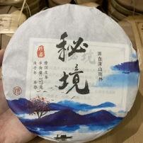 秘境生普2020 一饼/357