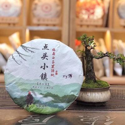 2015 点头小镇 老白茶 (紧压白茶)  一饼/300G