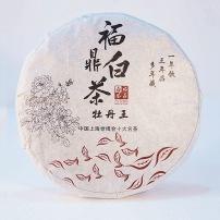 【国白】福鼎白茶管阳高山花香白牡丹茶饼300克白毫银针寿眉贡眉老白茶饼