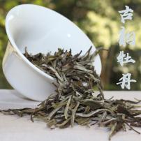 【国白】福鼎白茶2014年古韵白牡丹散茶50克白毫银针贡眉寿眉老白茶叶