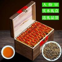 新茶 武夷山金骏眉红茶礼盒装 散袋装浓香型茶叶小包装密香金俊眉500g