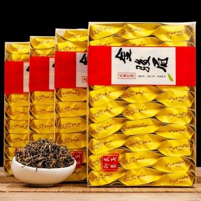 金骏眉红茶茶叶浓香型金俊眉新茶小袋盒装【4盒100包】袋子颜色随机发货