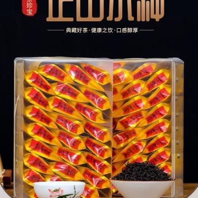 2020春茶正山小种红茶 武夷山茶叶浓香型 小袋装  礼盒装500g