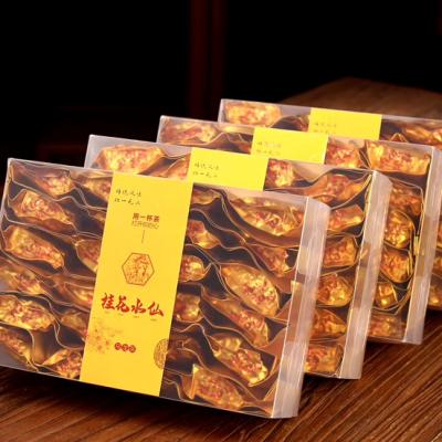 2020秋茶参赛茶漳平水仙茶叶乌龙茶浓香型手工纸包兰花香500g
