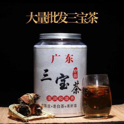 三宝茶 福鼎大白茶 禾杆陈皮白茶 罐装 批发价 广东三宝茶 寿眉白茶