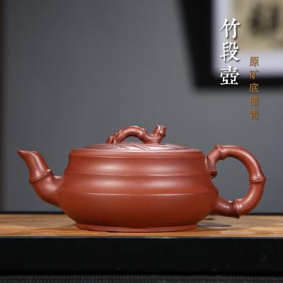 宜兴紫砂壶茶手工功夫茶壶泡茶壶220CC包邮