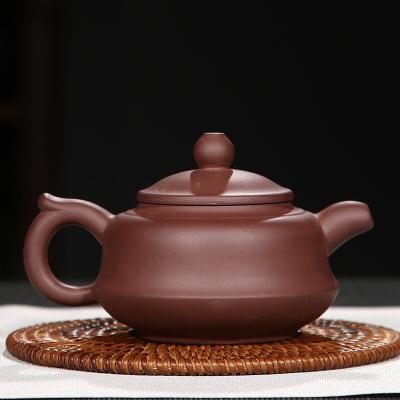 宜兴紫砂壶茶壶手工功夫茶壶泡茶壶240CC包邮