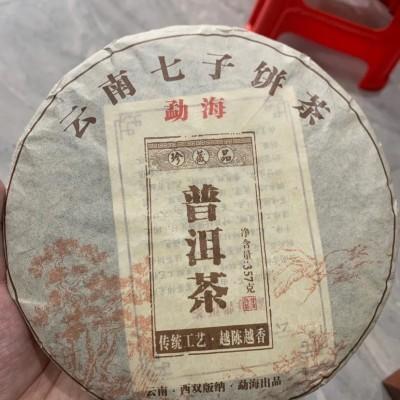 老班章普洱茶熟茶08年古树老班章普洱茶第一村1饼357克