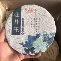 (买4饼送1饼)2018年花香牡丹手撕饼(150克/饼)