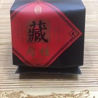 武夷山大红袍,随手礼盒装200g一份,送礼佳品