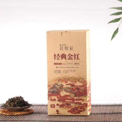七彩云南经典滇红茶360g大叶金红茶 茗悦红系列 经典金红