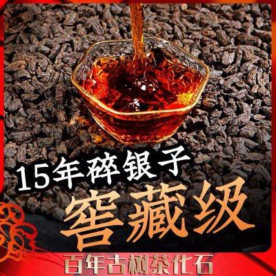 【碎银子】云南古树茶化石熟普洱茶熟茶糯米香特级茶叶料糯香500