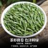 2020新茶黄山毛峰春茶特级头采嫩芽明前茶叶安徽绿茶铁罐装250克