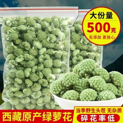 西藏绿萝  花茶西藏野生特级正品500g结香花雪里花绿箩花茶绿罗花