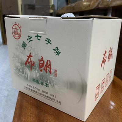 八角亭黎明普洱生茶,2017布朗山,味醇茶气足,一提7饼