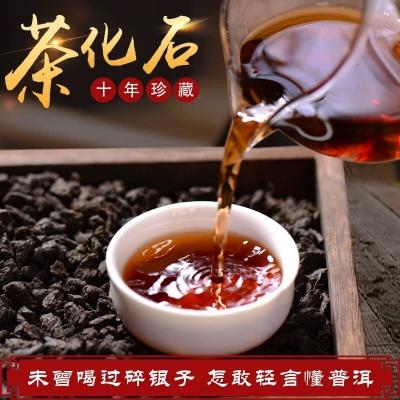 十年陈特级古树云南普洱茶碎银子糯米香熟茶茶化石高品质500g散茶