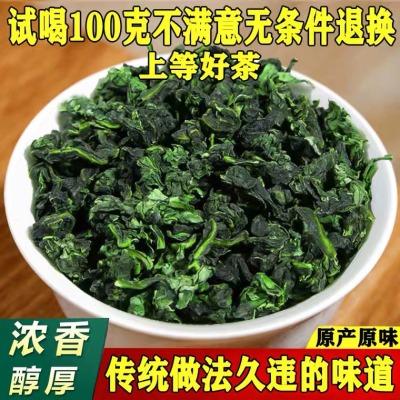 铁观音浓香型2021新茶春茶茶手工高山铁观音兰花香安溪茶叶盒装500g