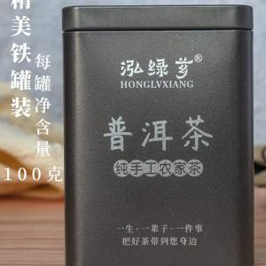 云南普洱茶散茶纯手工农家茶100克礼盒罐装