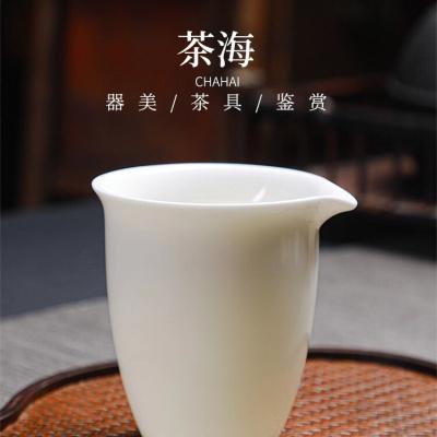 羊脂玉瓷茶海白瓷公道杯陶瓷分茶器触感细腻温润如玉