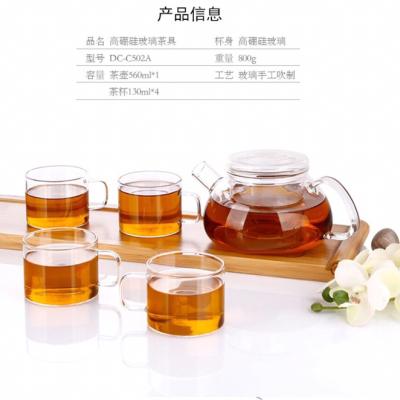 耐热玻璃茶具套装高硼硅玻璃茶具套装一壶四杯