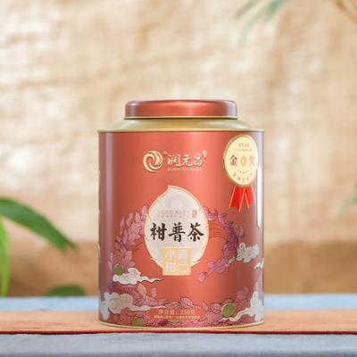 润元昌2020年茶中凤凰 小青柑 柑普茶新会小青柑