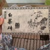 1995年老白茶茶砖 一片五百克 买五送一