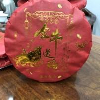 2015年老寿眉金牛送福茶饼一饼出厂价288,十饼一提