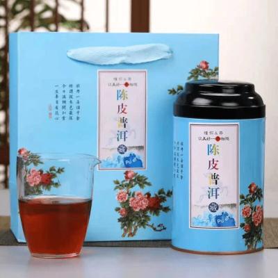 陈皮普洱新会陈皮普洱熟茶陈年特级普洱茶叶小饼干茶茶饼两罐500克