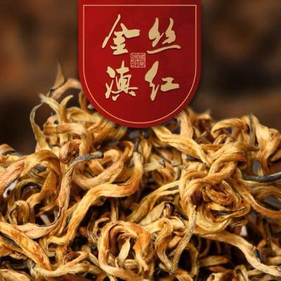 2021新茶春茶云南金芽蜜香滇红茶浓香型凤庆滇红金丝芽红茶特级250g
