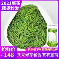 雀舌2021新茶明前特级早春头采嫩芽散装四川竹叶茶青绿茶毛尖茶叶