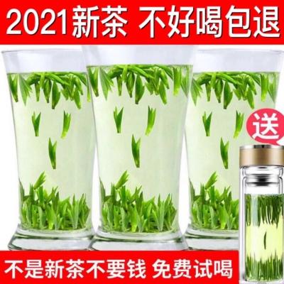 2021新茶雀舌明前特级早春头釆嫩芽散装四川竹叶青绿茶毛尖茶叶100克